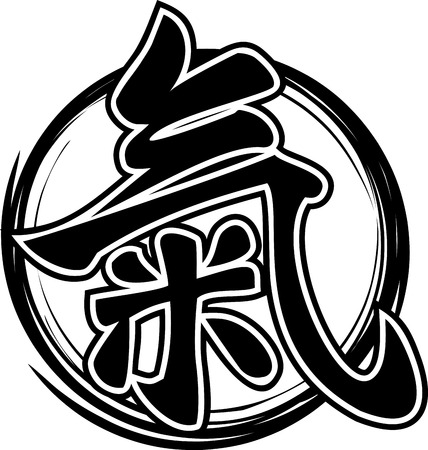 aikido: Vector illustration and hieroglyph Ki or Chi