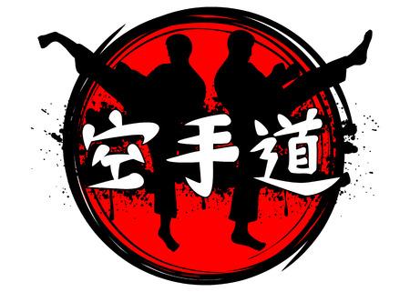 Vector illustration silhouettes of karatekas and hieroglyph karate-do Illustration