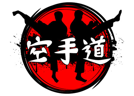 budo: Vector illustration silhouettes of karatekas and hieroglyph karate-do Illustration