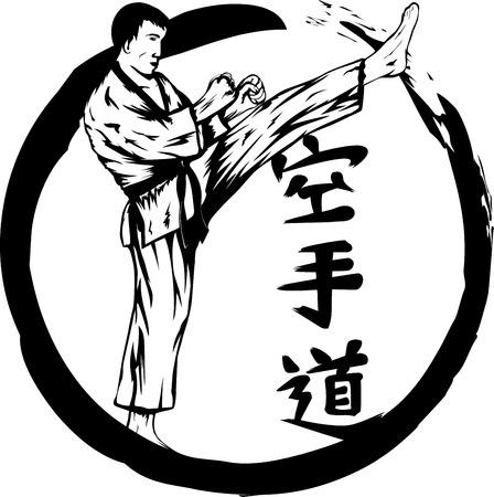Vector illustration karateka carries out a kick and a hieroglyph karate-do