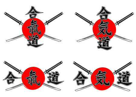 budo: Abstract vector illustration crossed samurai swords and hieroglyph aikido Illustration