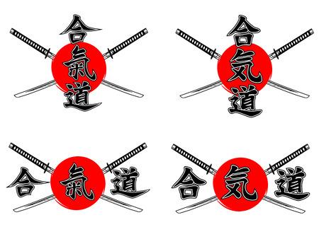 Abstract vector illustration crossed samurai swords and hieroglyph aikido Illustration