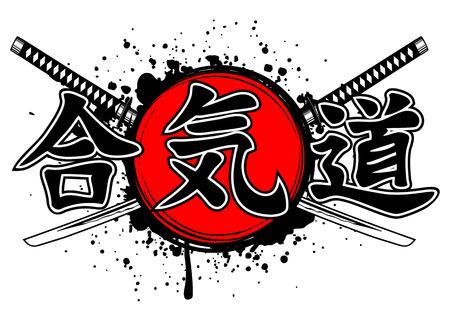 Abstract vector illustration crossed samurai swords and hieroglyph aikido Vector