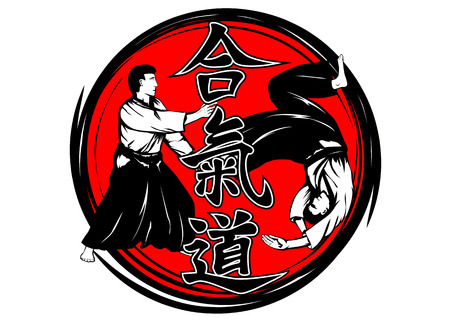 budo: Vector illustration hieroglyph aikido and aikidokas carry out a throw Illustration