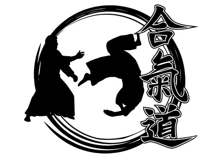 aikido: Vector illustration hieroglyph aikido and aikidokas carry out a throw Illustration