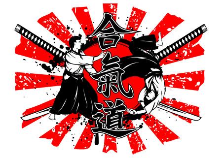 Vector illustration crossed samurai swords hieroglyph aikido and aikidokas carry out a throw Illustration