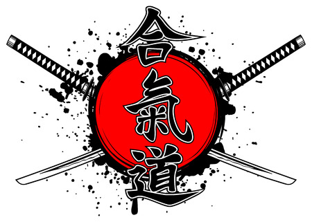 ronin: Abstract vector illustration crossed samurai swords and hieroglyph aikido Illustration