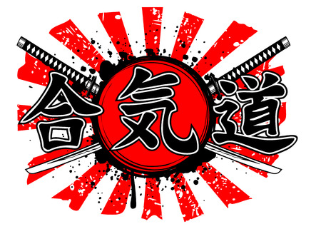 Abstract vector illustration crossed samurai swords and hieroglyph aikido Stock Illustratie