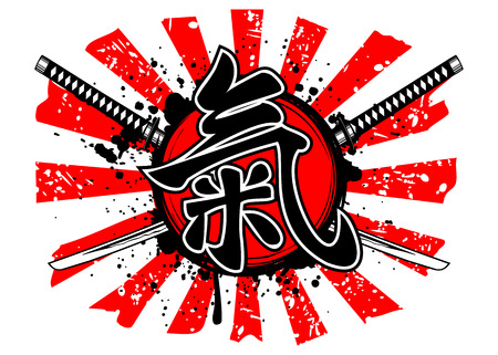 Vector illustration crossed samurai swords and hieroglyph ki Illustration