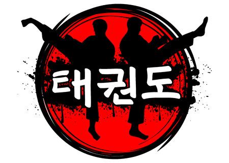 Vector illustration silhouette taekwondo martial and hieroglyph tae kwon do