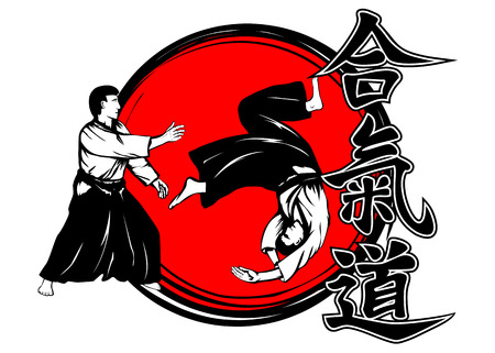 aikido: illustration hieroglyph aikido and aikidokas carry out a throw