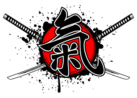 samurai warrior: illustration hieroglyph ki and crossed samurai swords