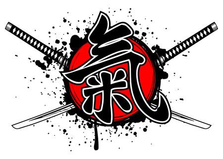 daimyo: illustration hieroglyph ki and crossed samurai swords