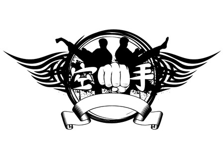 illustration fist and hieroglyph karate Illustration