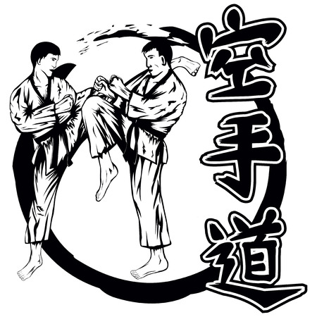 foot soldier: Vector illustration of the two sportsmans training kicks