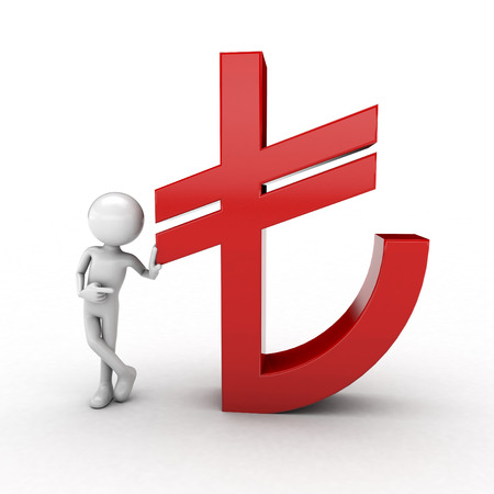 lira: the use of human visual successfully with  lira figures Stock Photo