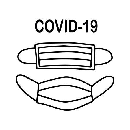 Face protective medical mask isolated on white background. Vector hand-drawn illustration. Coronavirus COVID-19 Vetores