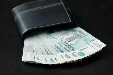 billfold: Money in wallet Stock Photo