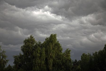 The big powerful storm clouds before a thunder-storm Stock Photo - 5184582