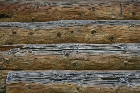 the  wood texture with natural patterns Stock Photo - 5536679