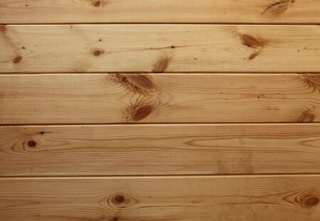 Wooden wall from a pine bar Stock Photo - 6821331