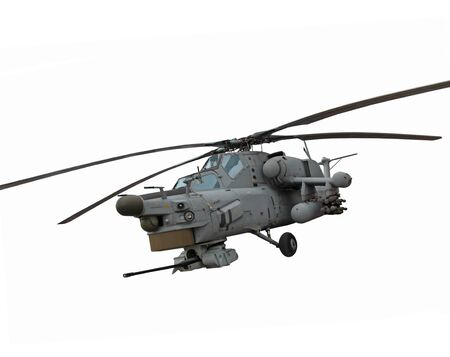 onboard: The Russian military Mi-28 helicopter with different arms onboard Stock Photo