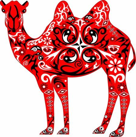 steppe: camel Illustration