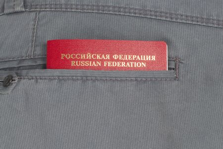 ides: Russian passport in the back pocket of your pants