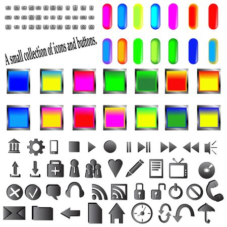 A small collection of colored icons and buttons for different needs Stock Vector - 17035035