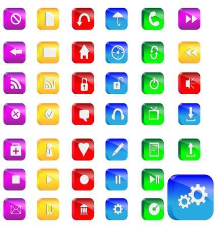 A small collection of colored icons and buttons for different needs  Stock Vector - 17035036