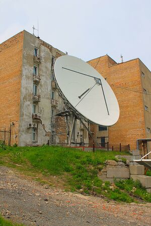 which: Photo which shows a large satellite dish. Stock Photo