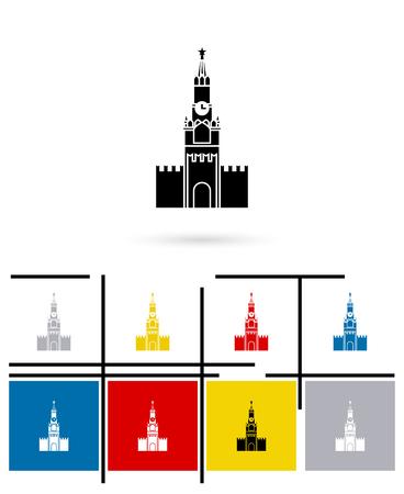 kremlin: Kremlin in Moscow icon or Kremlin in Moscow sign. Vector Kremlin pictogram or Kremlin symbol