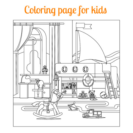 oneself: Coloring book page for kids. Vector illustration