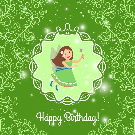 blonde teenage girl: Beautiful cartoon princess with lights on the decorative green background. Vector illustration