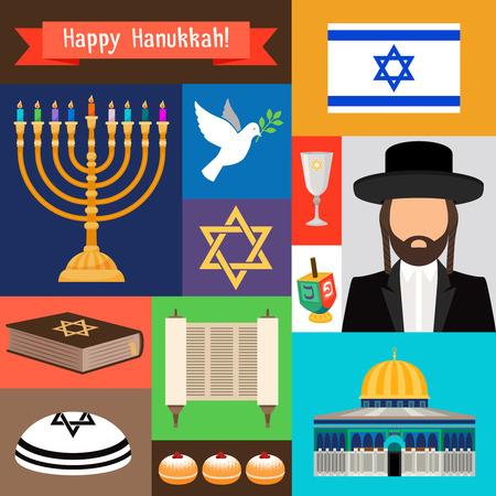 synagogue: Jewish and judaism icons. Israel star and rabbi, synagogue and torah signs. Vector illustration Illustration