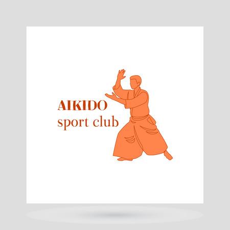 Fight club logo design presentation. Aikido sport club vector illustration Illustration