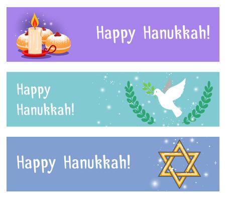 gelt: Jewish holidays hanukkah horizontal flyers or headers. Vector illustration Illustration