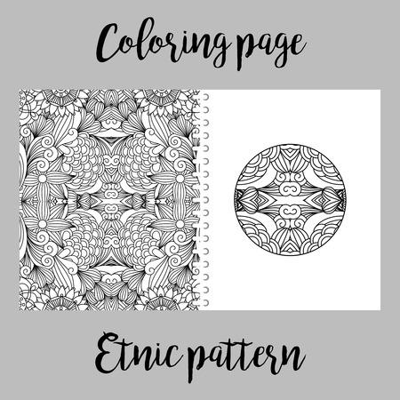 Diseño De Página Para Colorear Para Imprimir Con Estampado étnico ...