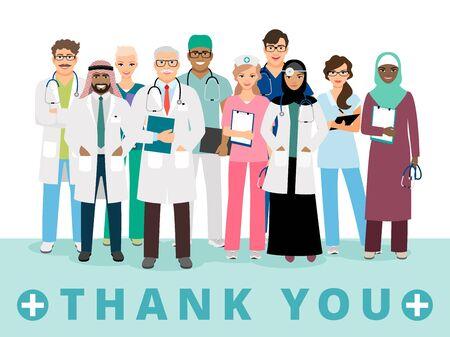 Équipe internationale de médecins. Merci à l'affiche des travailleurs médicaux. Infirmière, soins de santé d'urgence ou illustration vectorielle du personnel hospitalier Vecteurs