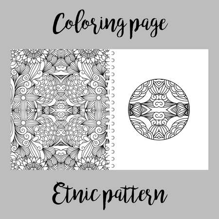 Coloring page design for print with ethnic pattern, vector illustration