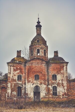 Abandoned Savior Church in Saltykovo, an inactive Christian church, an abandoned church, a crumbling temple in the village