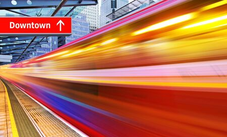 background of the high-speed train with motion blur outdoor Stock Photo - 7092990