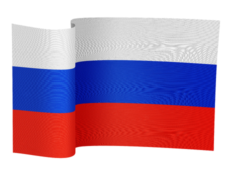 illustration of the Russian flag on a white background Stock Photo