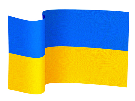 illustration of the Ukrainian flag on a white background