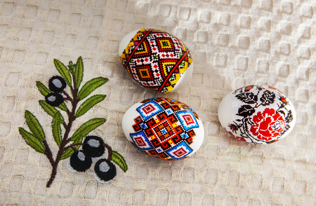 Painted Colorful Easter Eggs on Beige Huckaback Towel