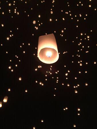 lamp light: Lamp light in the night sky