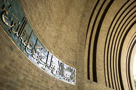 persia: Qom, Iran Stock Photo