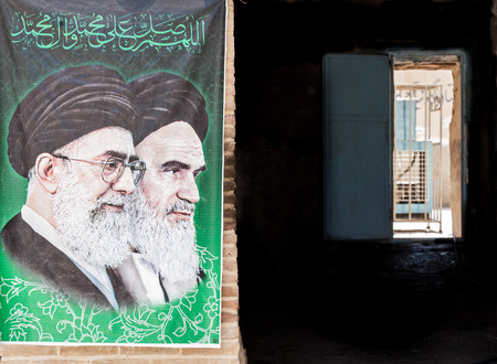The ayatollah, before and now, portraits in minaret, Iran Stok Fotoğraf
