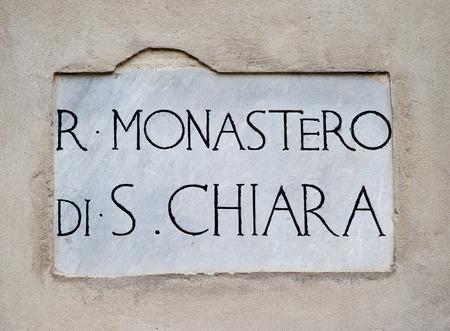 St. Chiara Cloître
