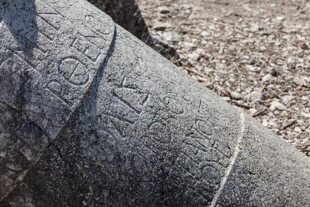 archeological site: termessos archeological site near Antalya, Turkye Stock Photo